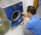 m88.com洗衣机工作时程序紊乱